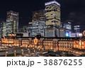 都市風景 東京駅夜景 丸の内 38876255