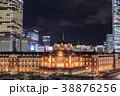 東京駅 駅 風景の写真 38876256