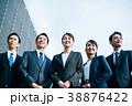 ビジネス ビジネスマン ネクタイの写真 38876422