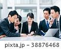 ビジネス ビジネスマン ビジネスウーマンの写真 38876468
