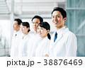 白衣 チーム 人物の写真 38876469