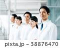 ビジネス 白衣の男女  38876470