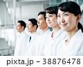 病院 医師 看護師の写真 38876478
