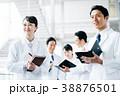白衣 チーム 人物の写真 38876501