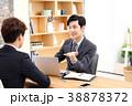 ビジネス 商売 オフィスの写真 38878372