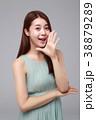 アジア アジア圏 アジア人の写真 38879289