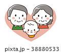 ベクター 赤ちゃん ハートのイラスト 38880533