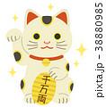 招き猫 小判 千万両 キラキラ 38880985