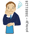 ビジネスマン 上半身 困るのイラスト 38881128
