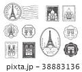 パリ スタンプセット アンティーク調 38883136