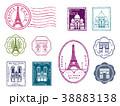 パリ スタンプセット アンティーク調 38883138