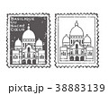 サクレクール寺院 切手 38883139