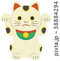 招き猫 両手上げ キラキラ無し 38884294