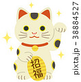 招き猫 招福 キラキラ 38884527