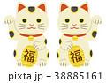 招き猫 福 右手上げ 左手上げ 38885161