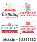 誕生日 幸せ 楽しいのイラスト 38886832