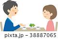 カップル デート カフェのイラスト 38887065