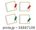 メモと鉛筆のイラストセット 38887106