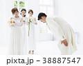 結婚 ウェディング 花嫁 ウエディング ブライダル 38887547