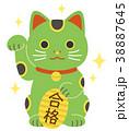 緑の招き猫 小判 合格 キラキラ 38887645