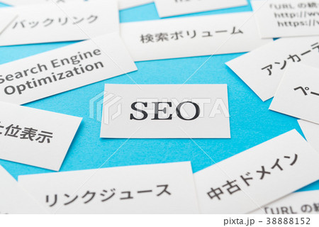 SEO 検索エンジン最適化 検索順位 38888152