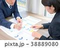 ビジネス 会社員 資料の写真 38889080