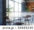 カフェ インテリア 店舗のイラスト 38889240