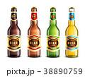 グラス コップ びんのイラスト 38890759