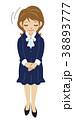 女性 お辞儀 挨拶のイラスト 38893777