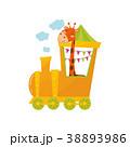 電車 列車 きりんのイラスト 38893986