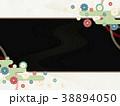 背景素材 菊 水引のイラスト 38894050