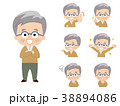 おじいさん シニア バリエーションのイラスト 38894086