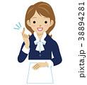 女性 仕事 ひらめきのイラスト 38894281