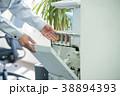 ビジネスイメージ 38894393