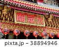 寺 寺院 神殿の写真 38894946