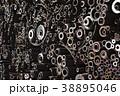 鉄 素材 工場 38895046