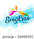 Vector amazing songkran festival with water gun 38896365
