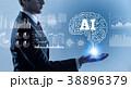AI 人工知能 ビジネスの写真 38896379