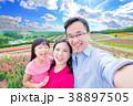 旭川 旭川市 アジアの写真 38897505