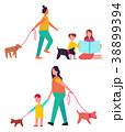 わんこ 犬 きれいのイラスト 38899394