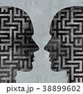 心理学 コミュニケーション 交流のイラスト 38899602