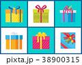 プレゼント 贈り物 クリスマスのイラスト 38900315