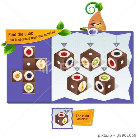 cube of garnetのイラスト素材 38901059 pixta