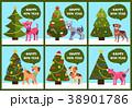 オメデトウ カード 葉書のイラスト 38901786