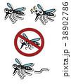 蚊の表情セット2  シール風 38902786
