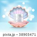 クリーム つぼ 壷のイラスト 38903471