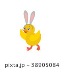 Easter chicken with ears 38905084