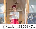 女性 カフェ ウェイトレスの写真 38906471