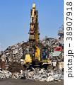 スクラップ 産業廃棄物 廃棄物の写真 38907918