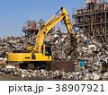 スクラップ 産業廃棄物 廃棄物の写真 38907921